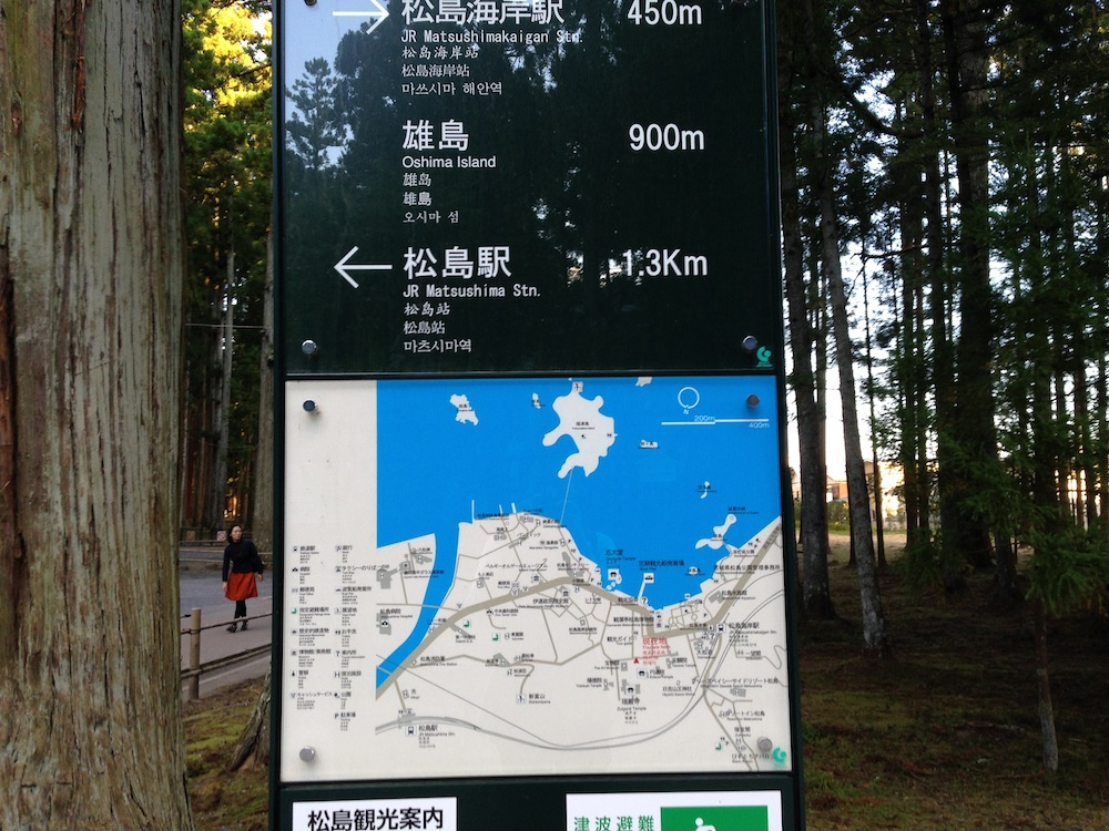松島駅までの地図