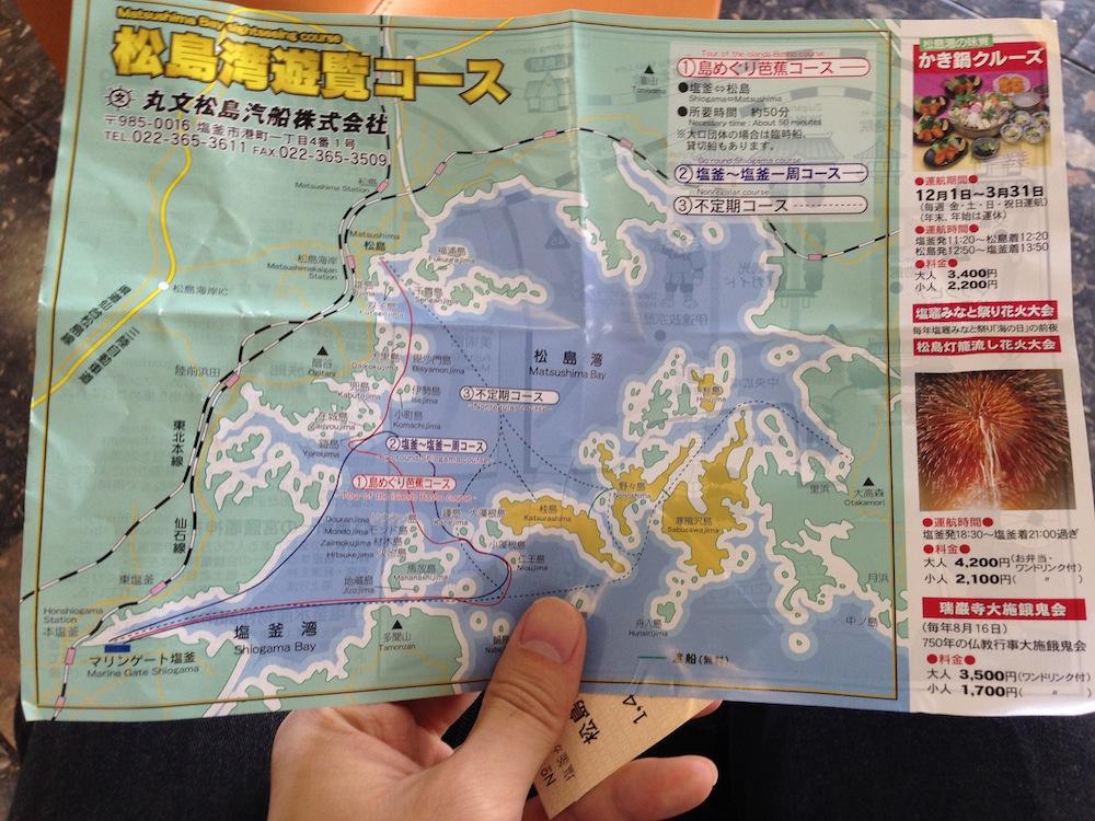松島湾遊覧コース
