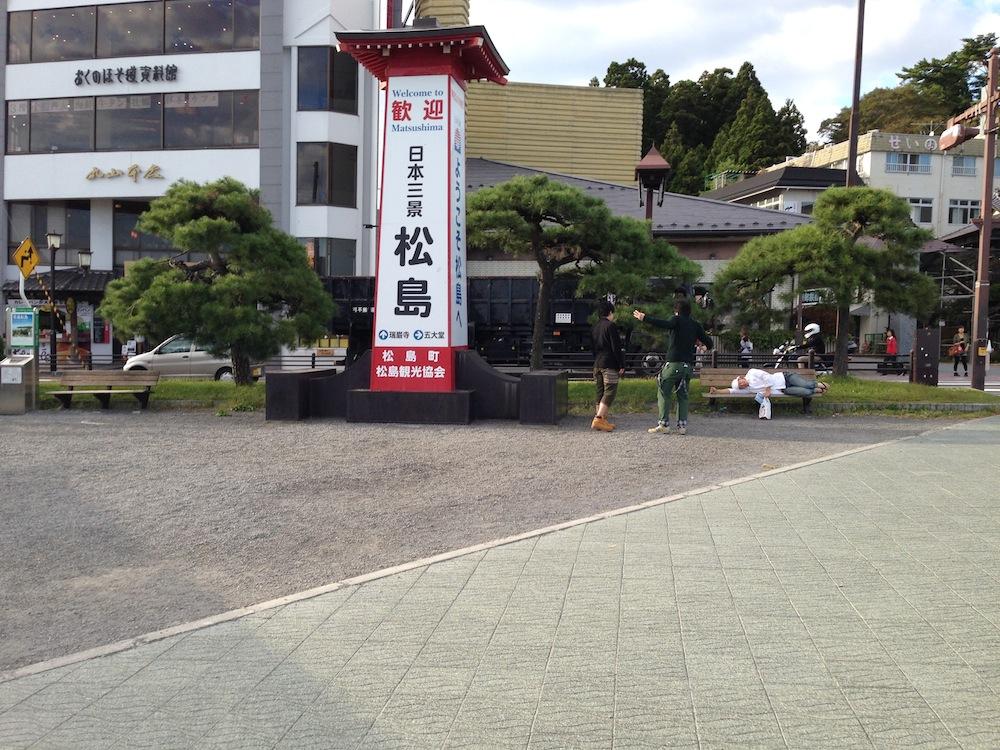 松島の船着場2
