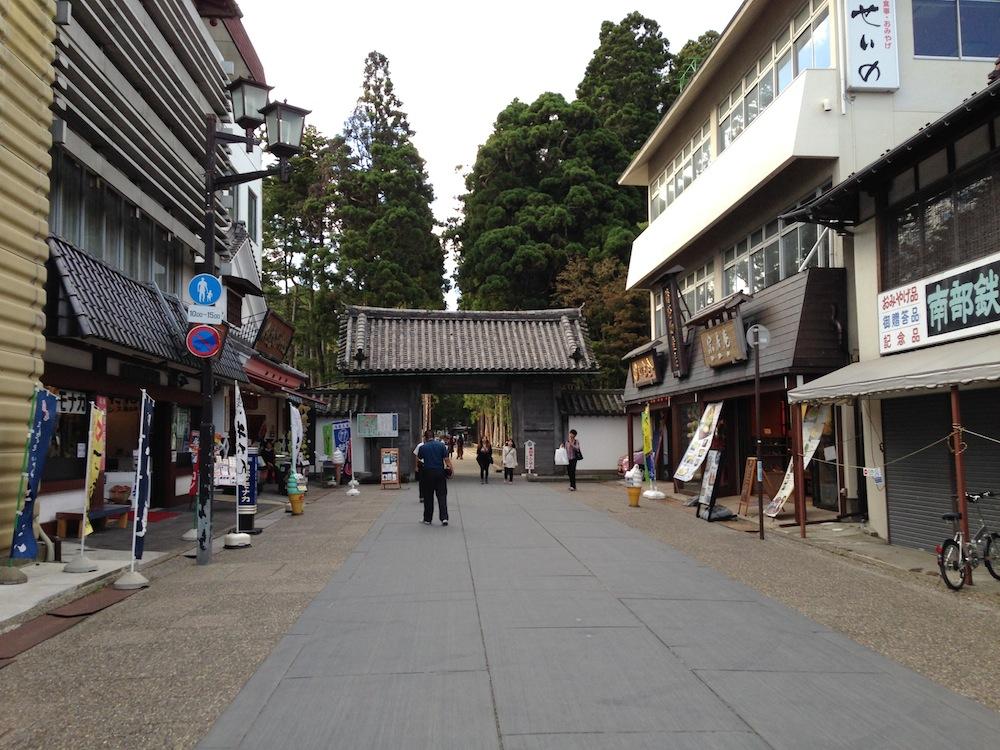 瑞巌寺への道
