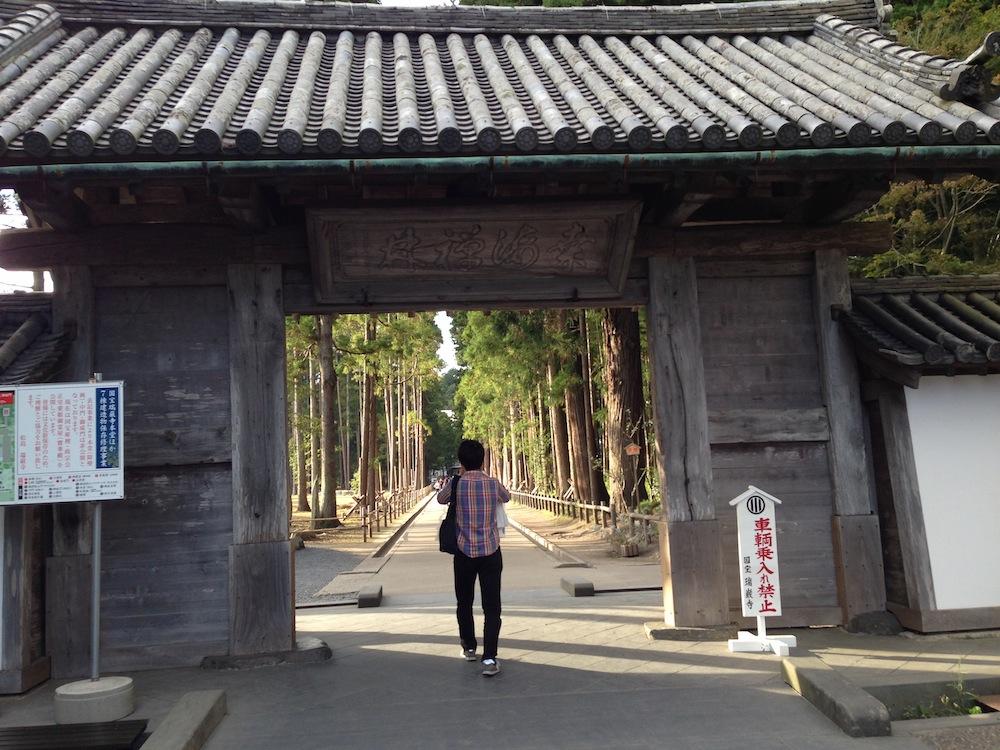 瑞巌寺への道2